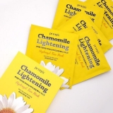 Petitfee Chamomile Lightening Hydrogel Face Mask 5 шт