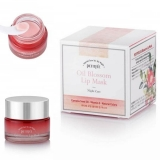 PetitfeeE Oil Blossom Lip Mask 15 г
