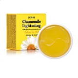 PETITFEE Chamomile Lightening Hydrogel Eye Mask 60 шт