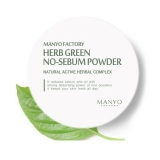 Manyo Herb Green NO-SEBUM POowder