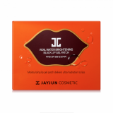 JayJun Real Water Brightening Lip Patch