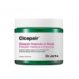Dr. Jart+ Cicapair Sleepair Ampoule-in Mask 110ml