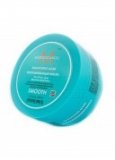 Moroccanoil Smooth Mask 250 мл