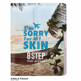 8 Step Travel Jelly Mask