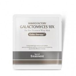 Manyo Galactomyces 10X The First Treatment Wrap Mask
