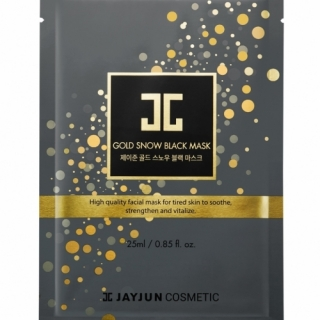 JayJun Gold Snow Black Mask
