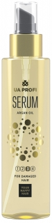 UA Profi Serum Argan Oil For Damaged Hair