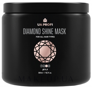 UA Profi Diamond Shine For All Hair Types Mask