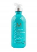Moroccanoil Smooth Lotion 300 мл